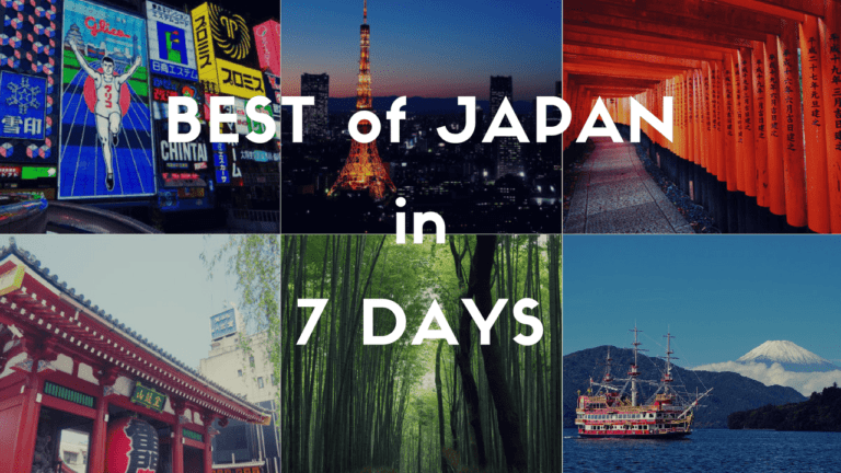 The Best 1 Week Itinerary in Japan