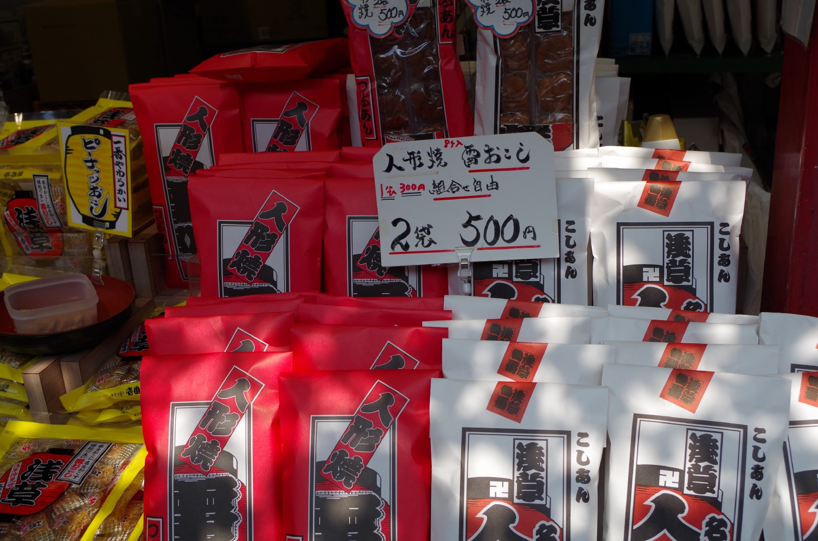 Traditional souvenirs sold at Asakusa