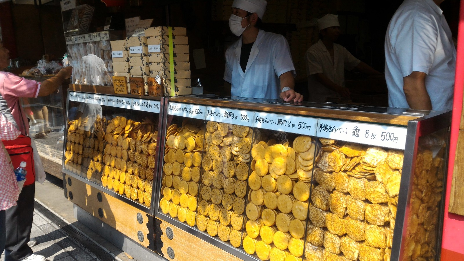 Hand-made rice crackers sold at Nakamise Street
