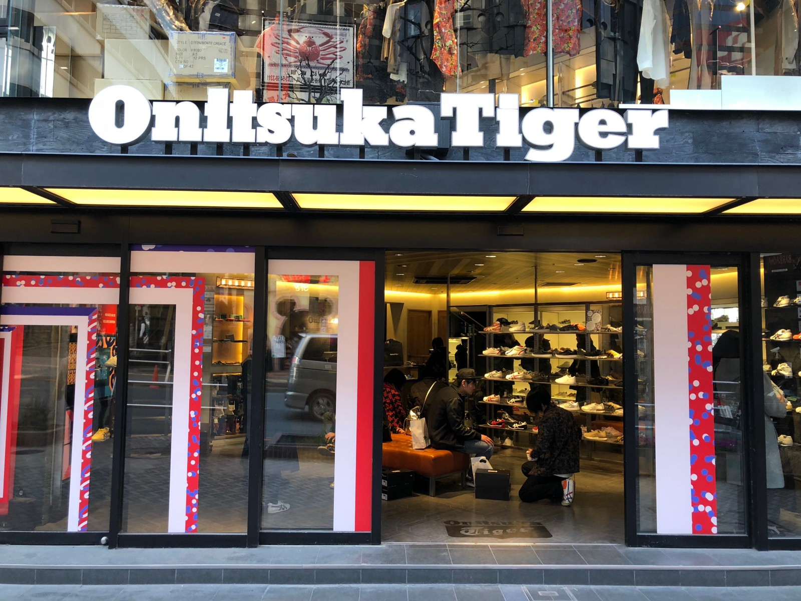 6 Best Sneaker Stores in Shibuya Japan Web Magazine