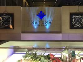 LUXE DINING HAPUNA: Best Buffet Restaurant in Tokyo!