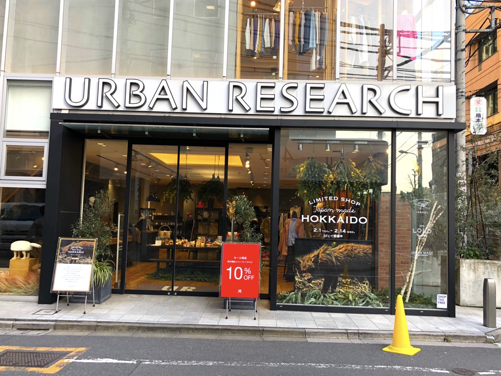 In front of URBAN RESEARCH Shibuya Store