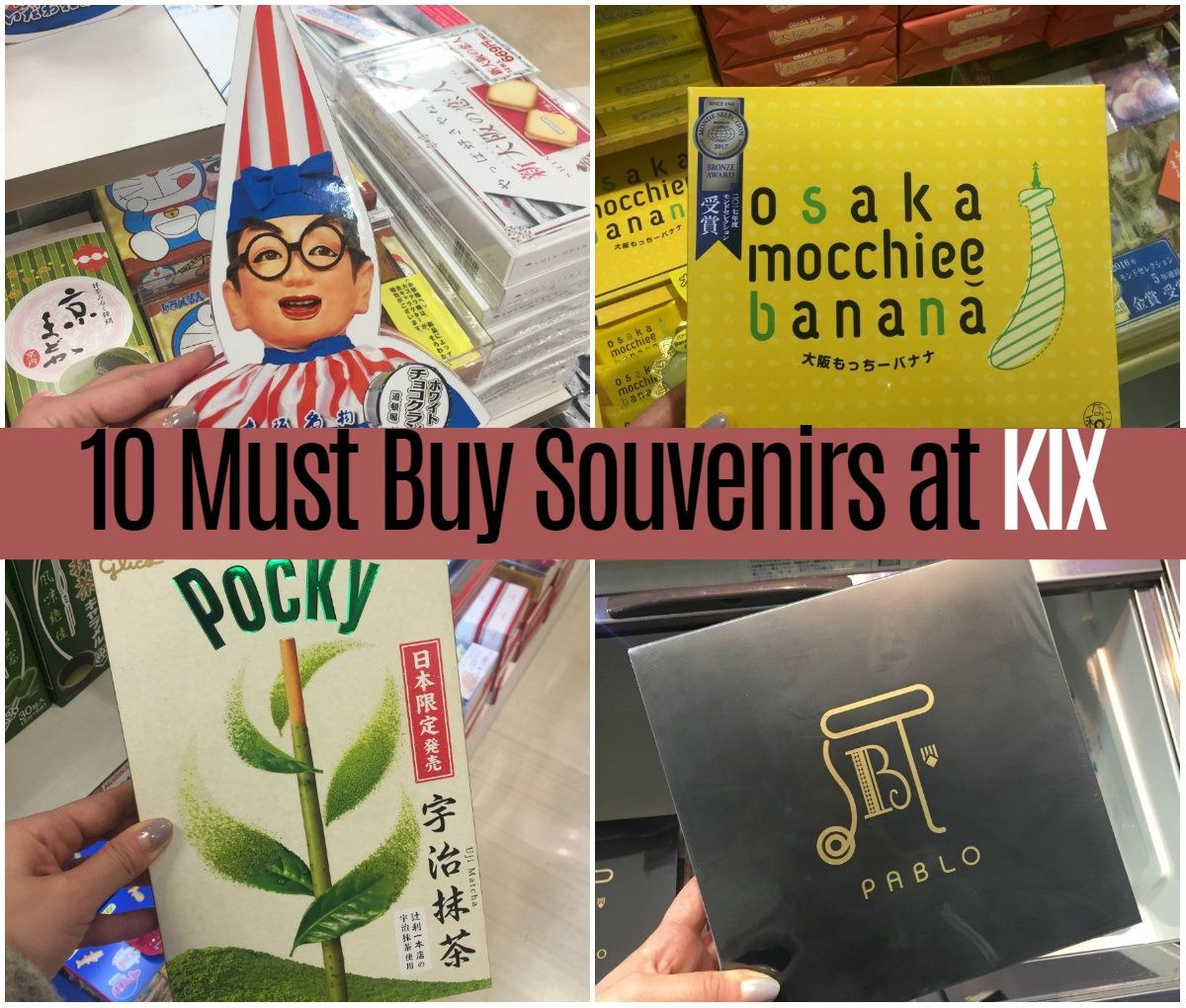 What to Buy at Kansai International Airport 2019