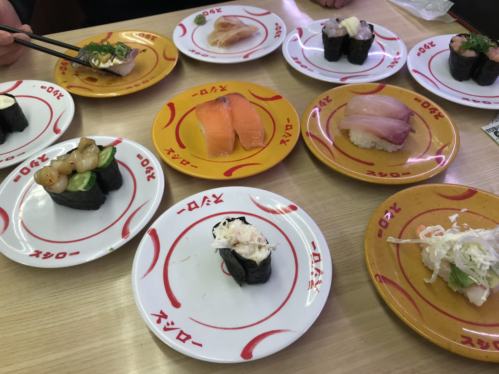 A wide variety of Sushi at Sushiro