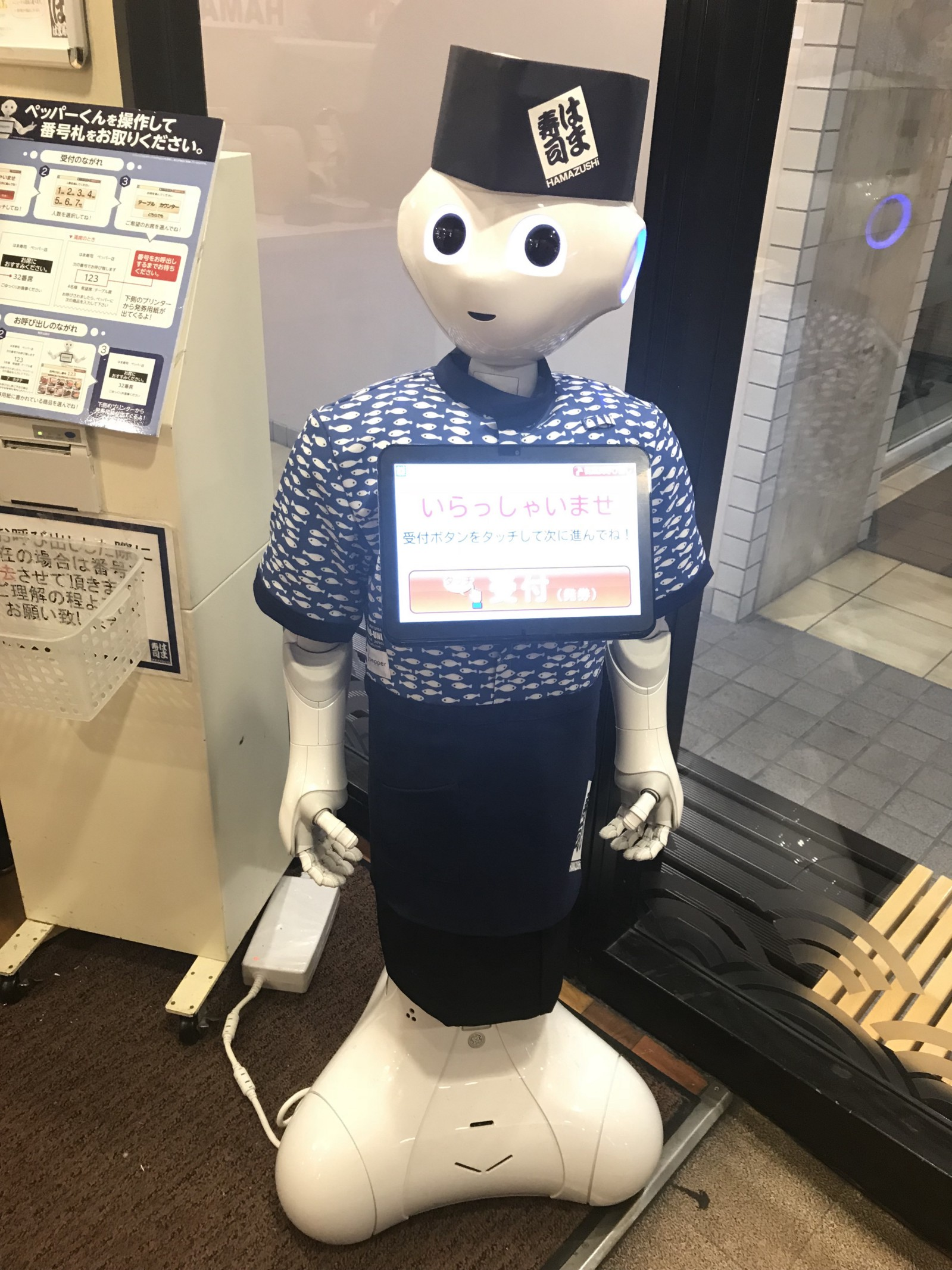 "The robot ""Pepper"" greeting customers"