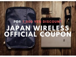 Get the Japan Wireless Official Coupon for 1,000 yen Discount!!