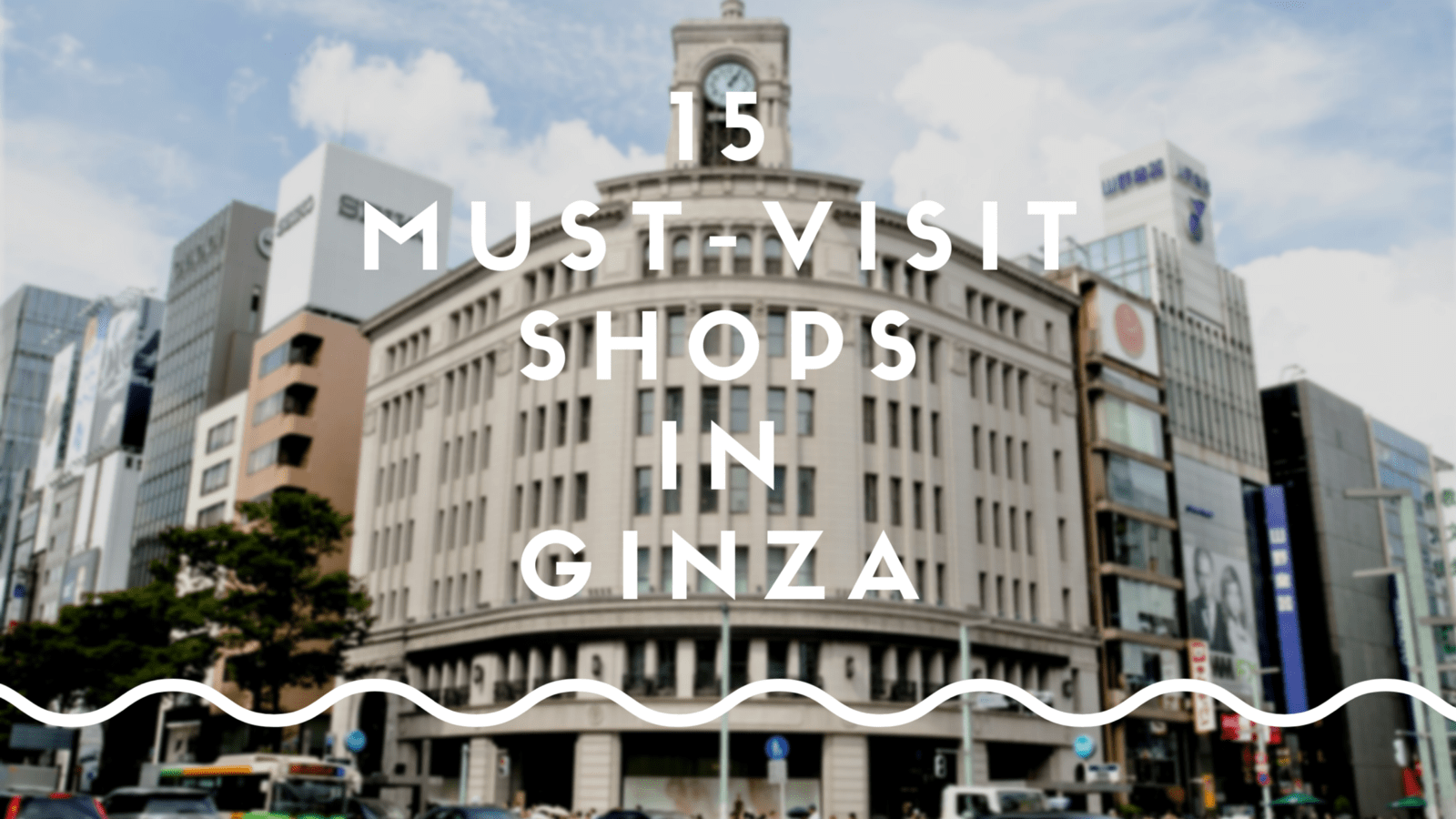 Ginza Shopping Guide : 15 Best Shops in Ginza