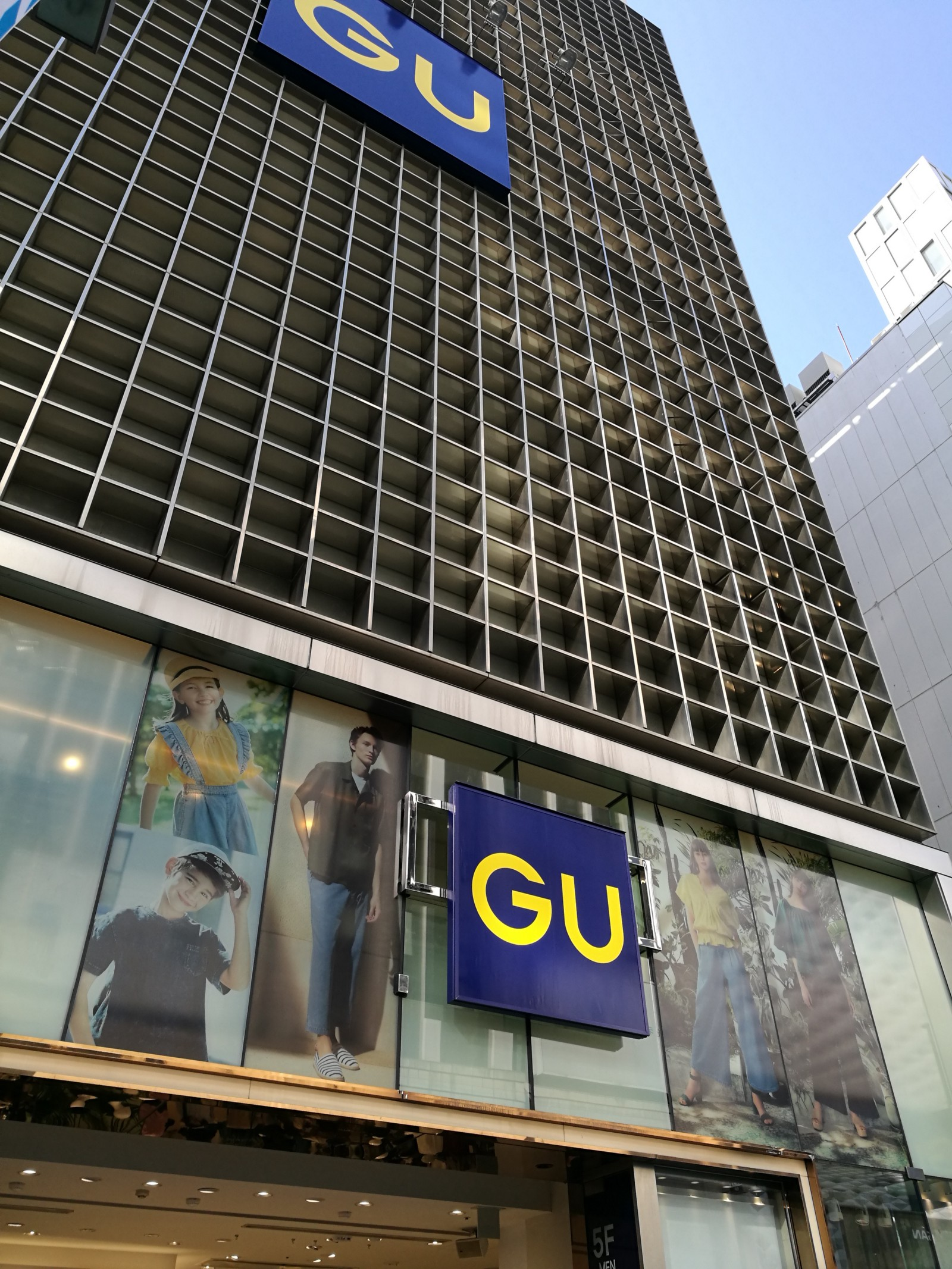 Ginza Shopping Guide : 15 Best Shops in Ginza - Japan Web