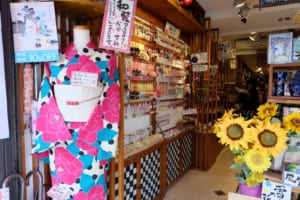 What to Buy in Japan in Summer