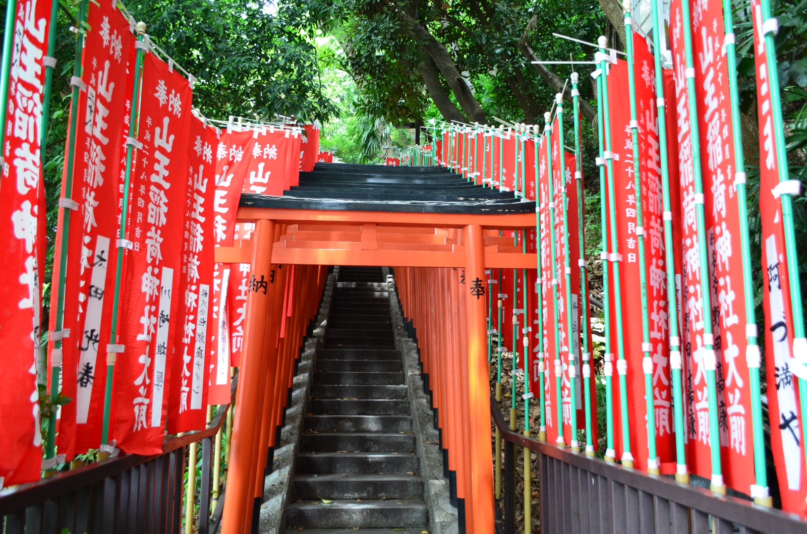 The entrance of Hie Shrine