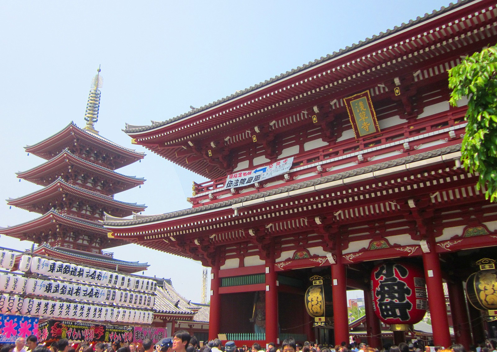 The entrance of Asakusa Sensoji Temple