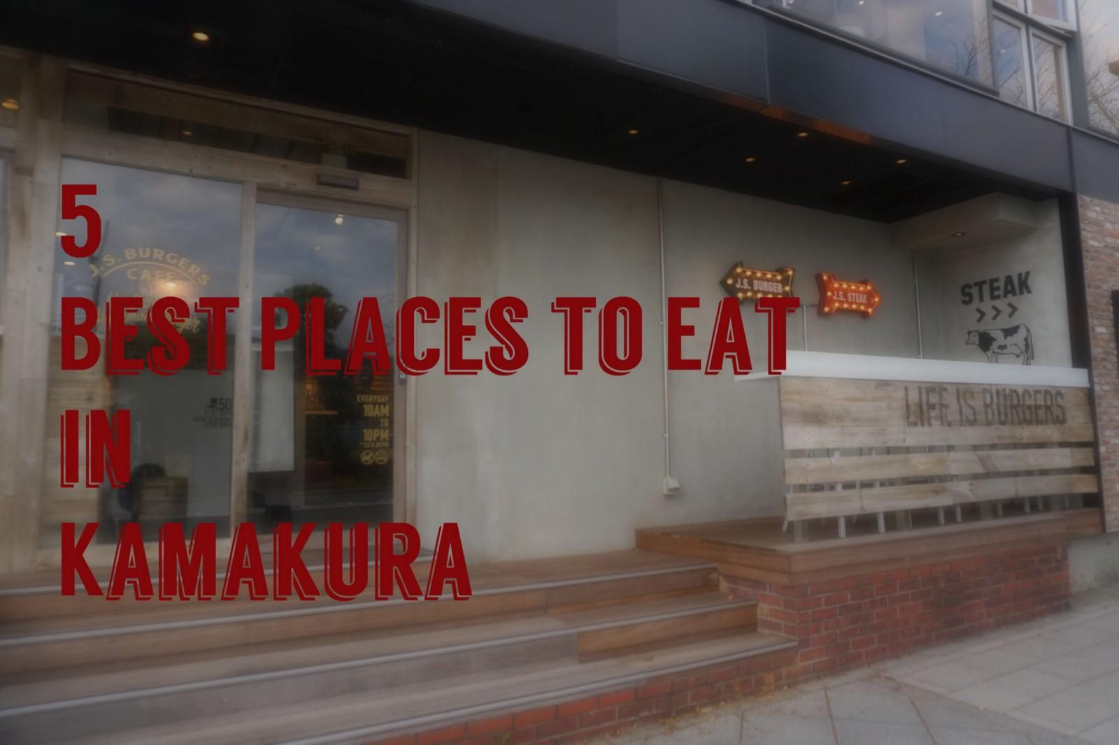 5 Best Restaurants in Kamakura 2021