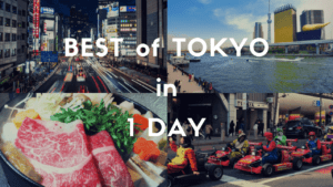 One Day in Tokyo: the Best 1-day Itinerary