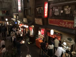 Yokohama Ramen Museum: Best Place to Eat Ramen in Japan