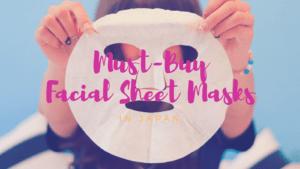 5 Best Japanese Face Masks 2020