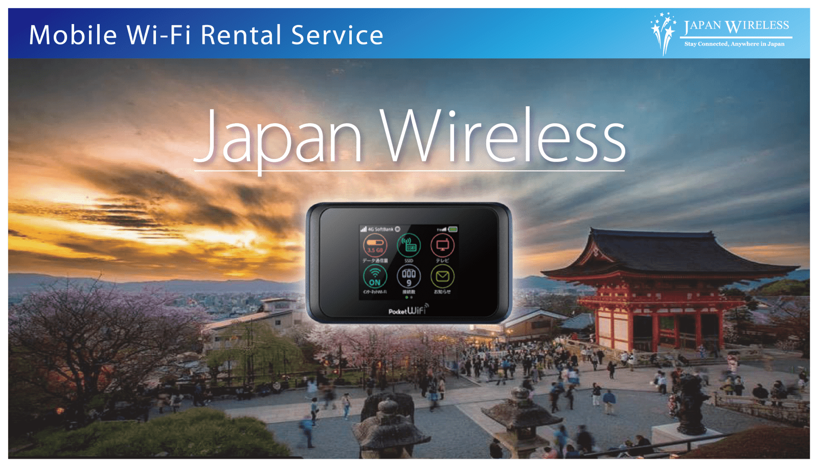 Rental Pocket WiFi by Japan Wireless