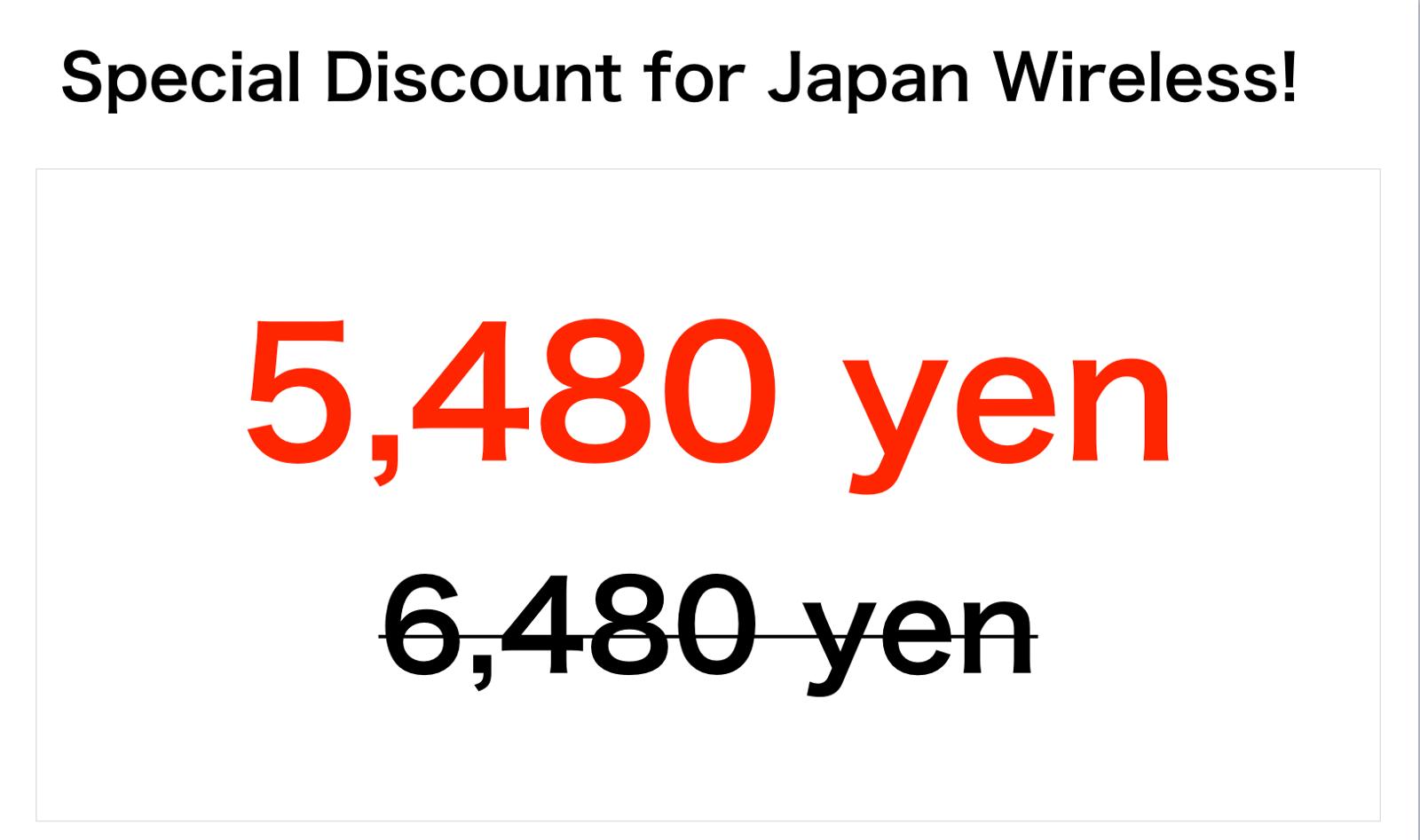 Japan-Wireless: Best Rental Pocket WiFi in Japan!! - Japan