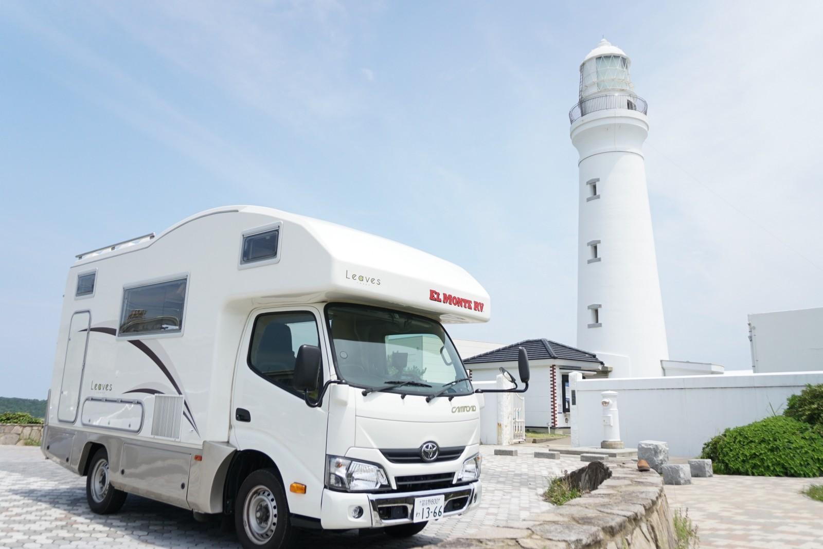Campervan Trip from Tokyo: EL MONTE RV JAPAN