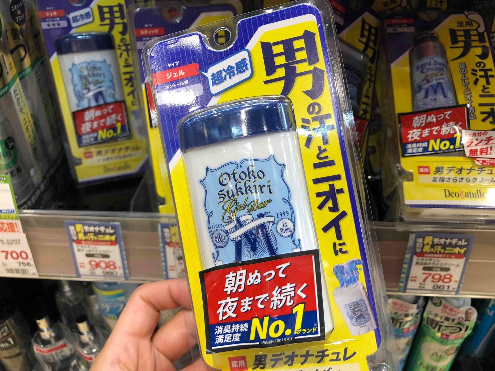 5 Best Japanese Deodorants for Men 2019 - Japan Web Magazine