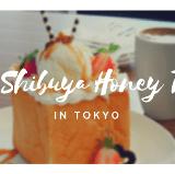 5 Best Bubble Tea Shops in Tokyo 2019 - Japan Web Magazine
