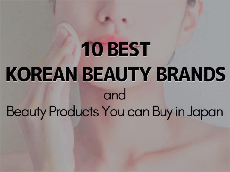 Best Korean Beauty Brands