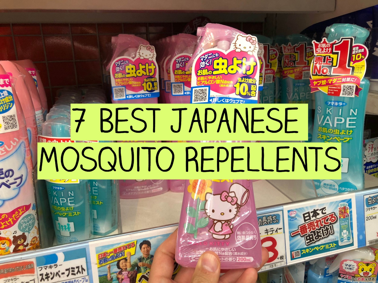 7 Best Japanese Mosquito Repellents 2020 Japan Web Magazine
