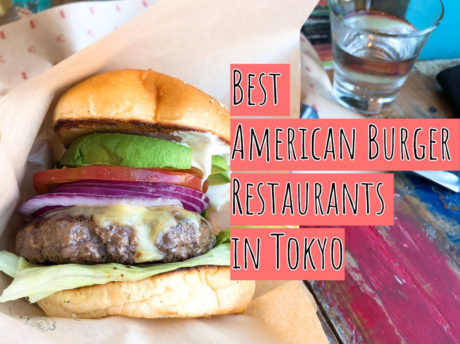 7 Best Burger Restaurants in Tokyo 2019