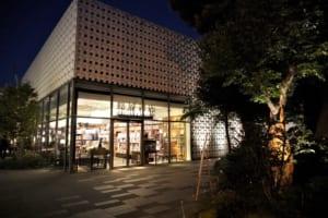 3 Unique Starbucks Stores in Tokyo