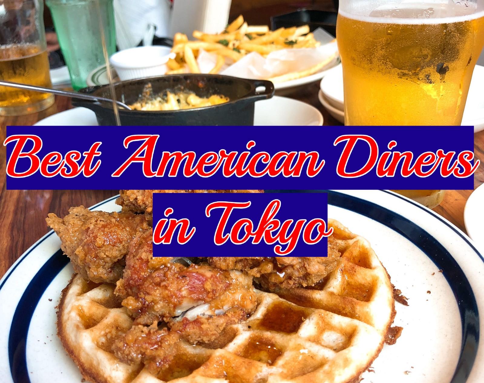 5 Best American Food Restaurants In Tokyo 2019 Japan Web