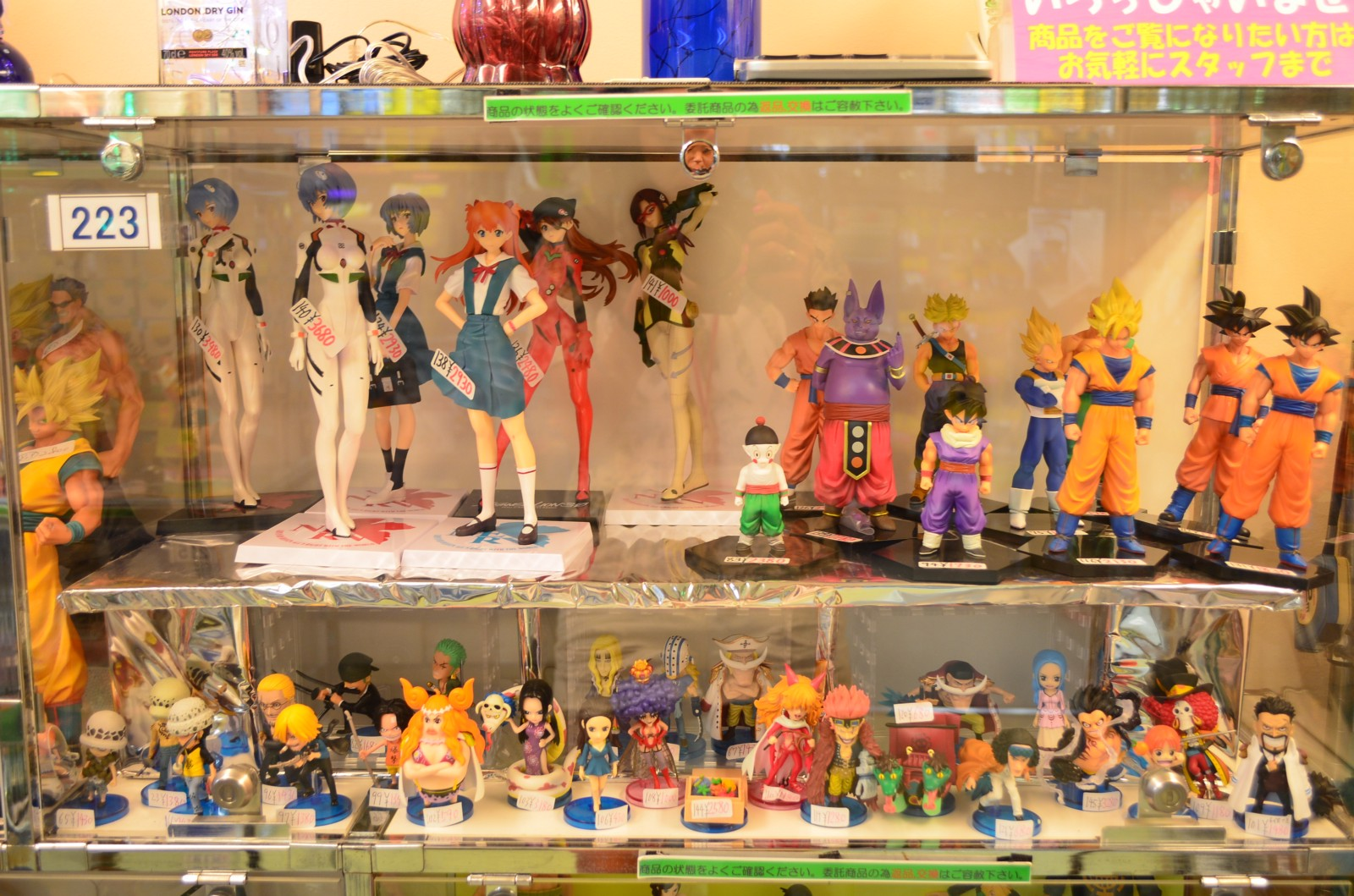 Anime figures sold at Radio Center