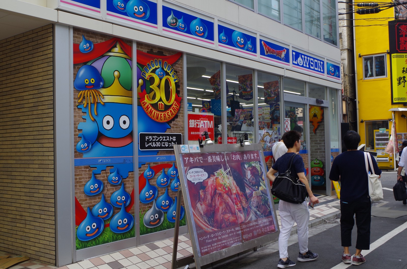 The Dragon Quest themed LAWSON in front of Mandarake