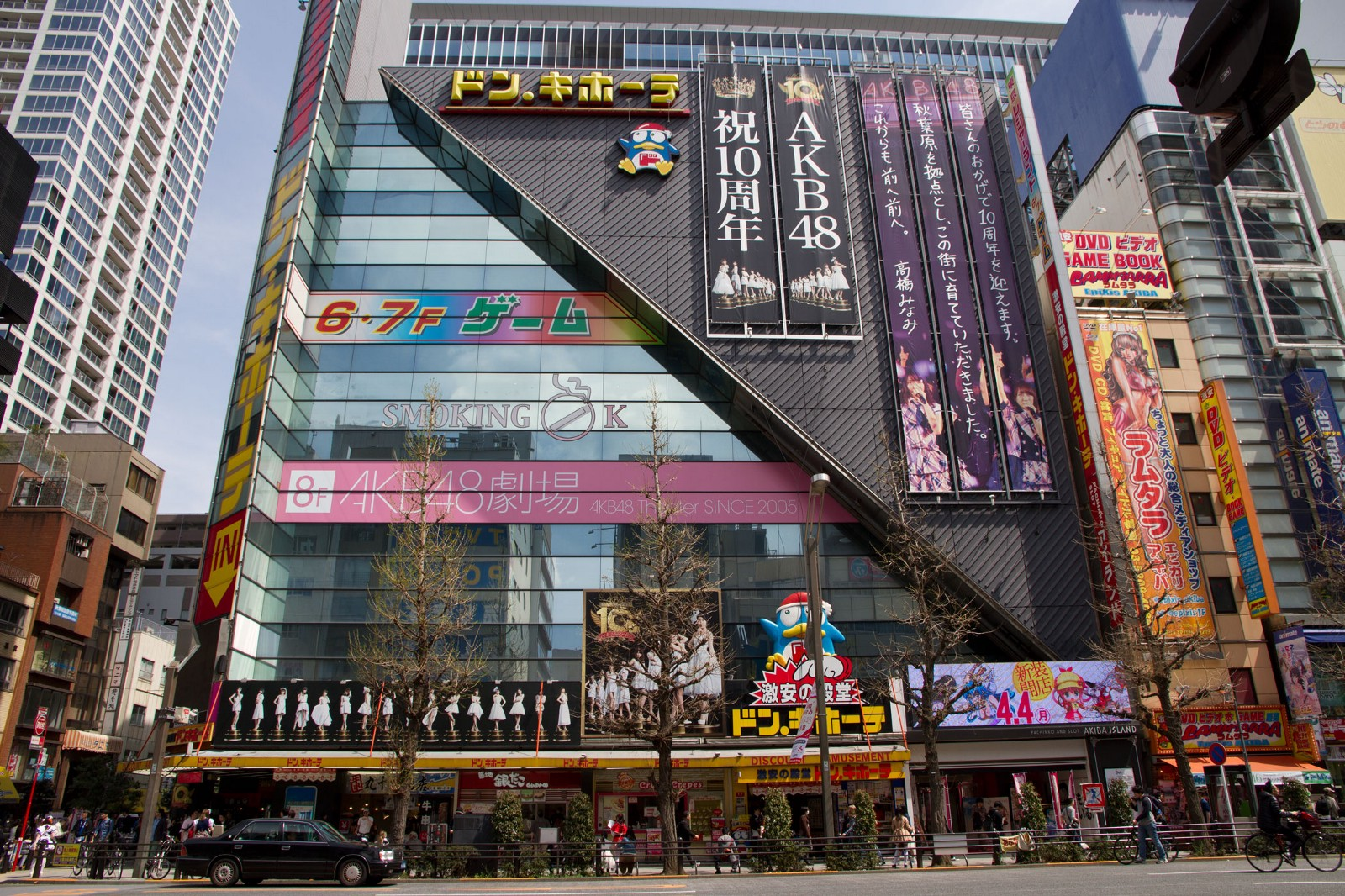 The large Don Quijote store in Akihabara