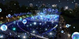 Tokyo Midtown Christmas Illumination 2019