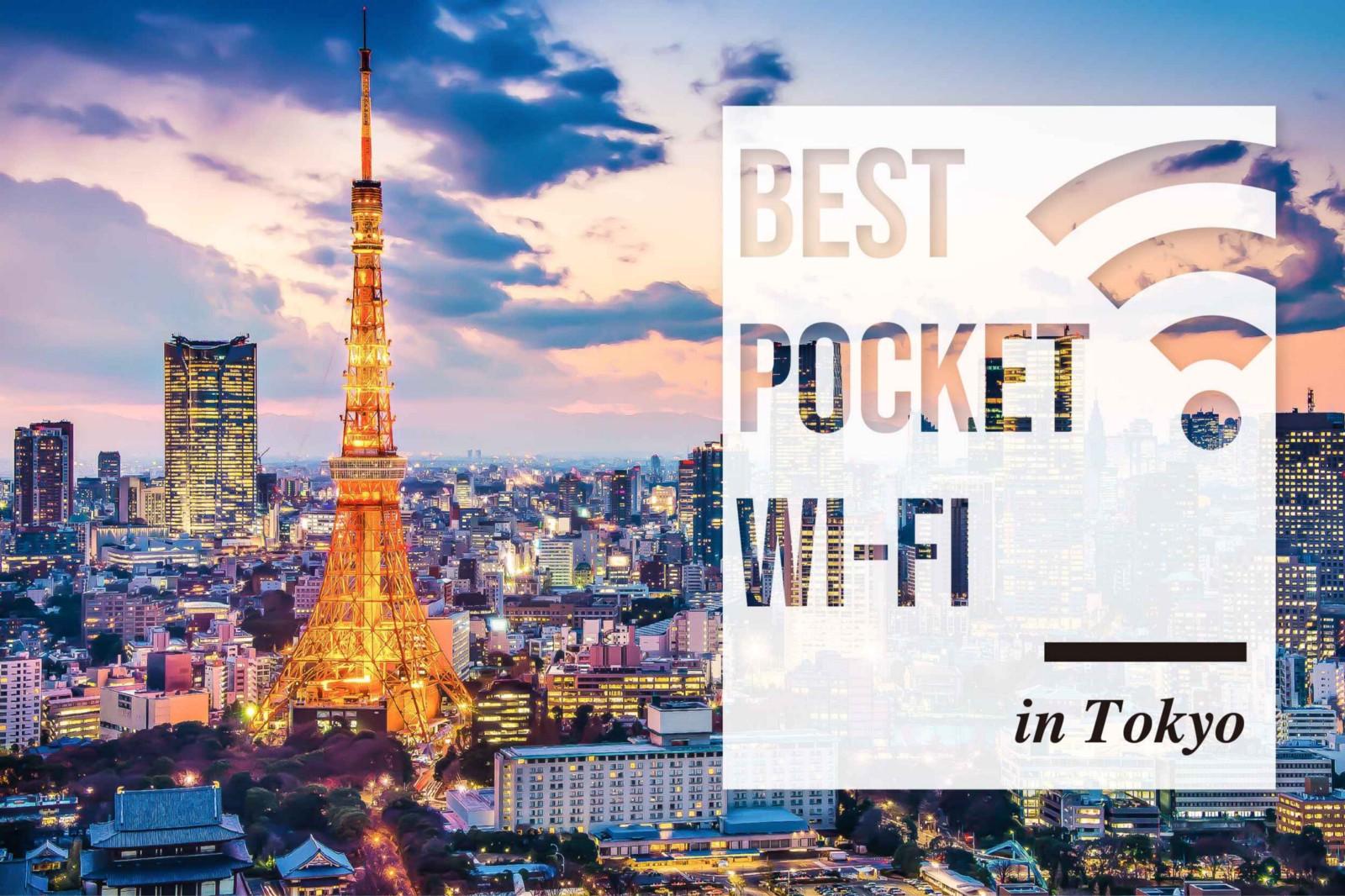 Best Pocket WiFi Rental in Tokyo