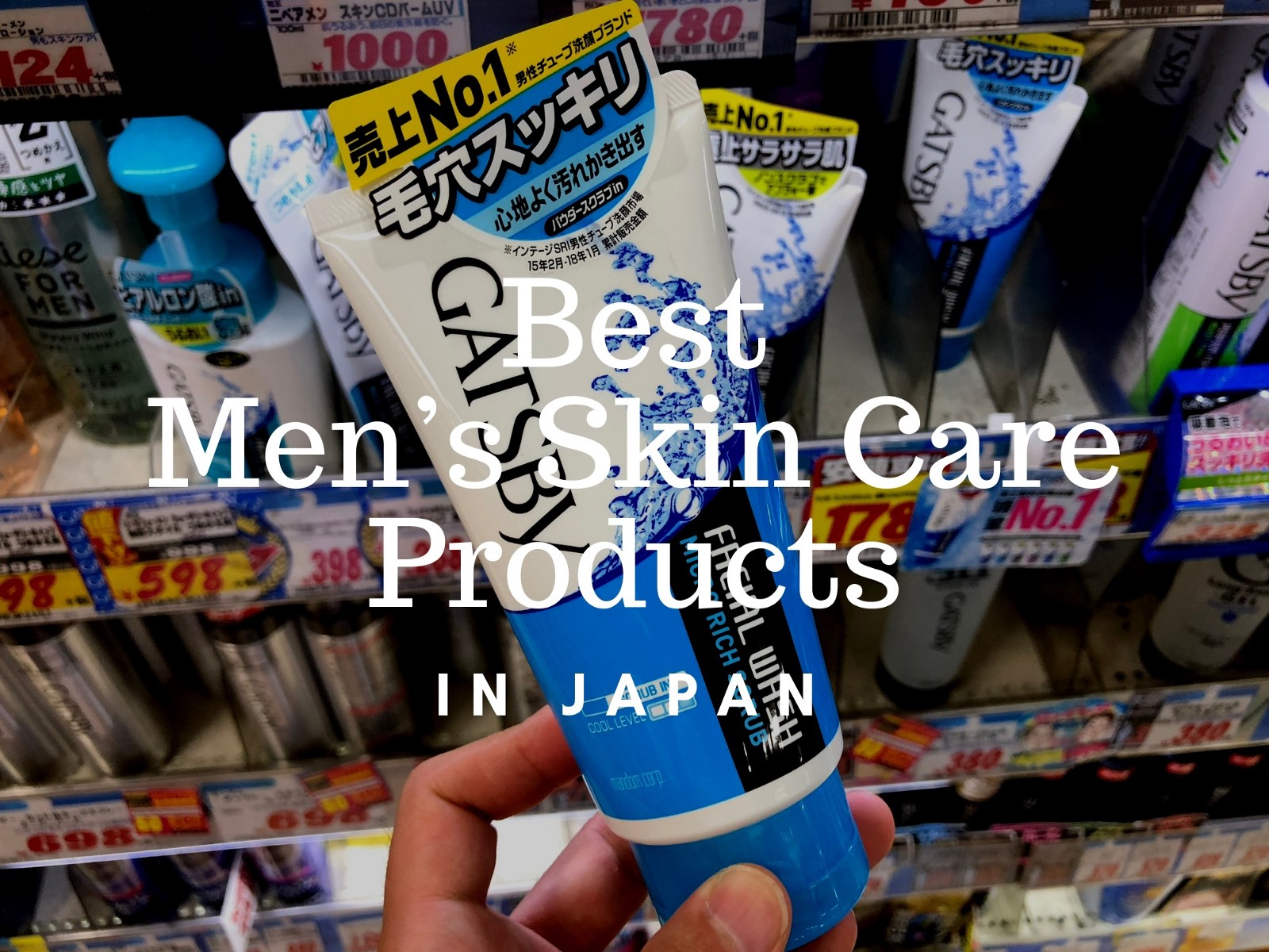 best affordable skin care products 2019 10 Best Japanese Men's Skin Care Products 2019   Japan Web Magazine