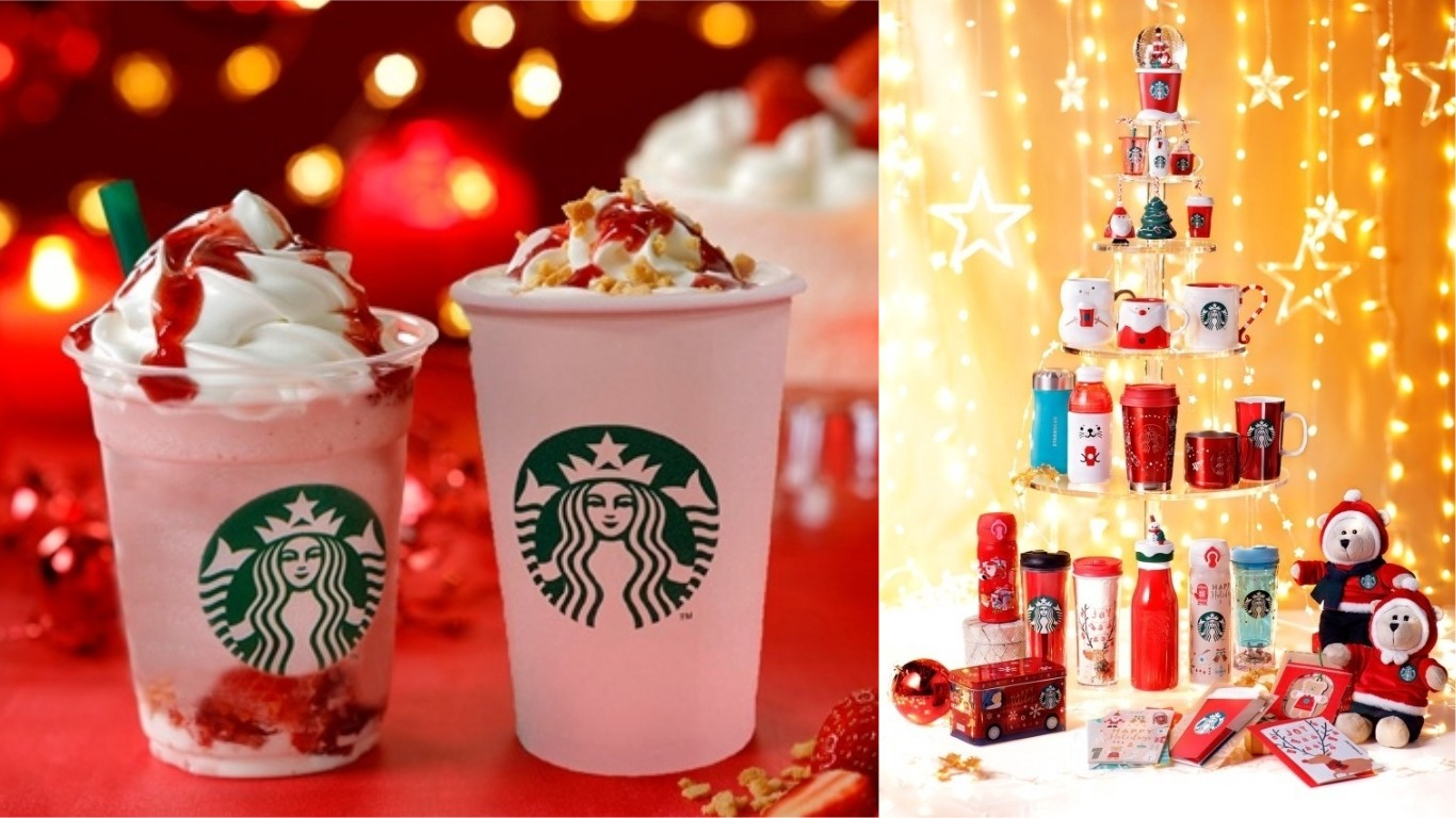 Starbucks Japan Christmas Tumbler And Mug 2018 Japan Web Magazine