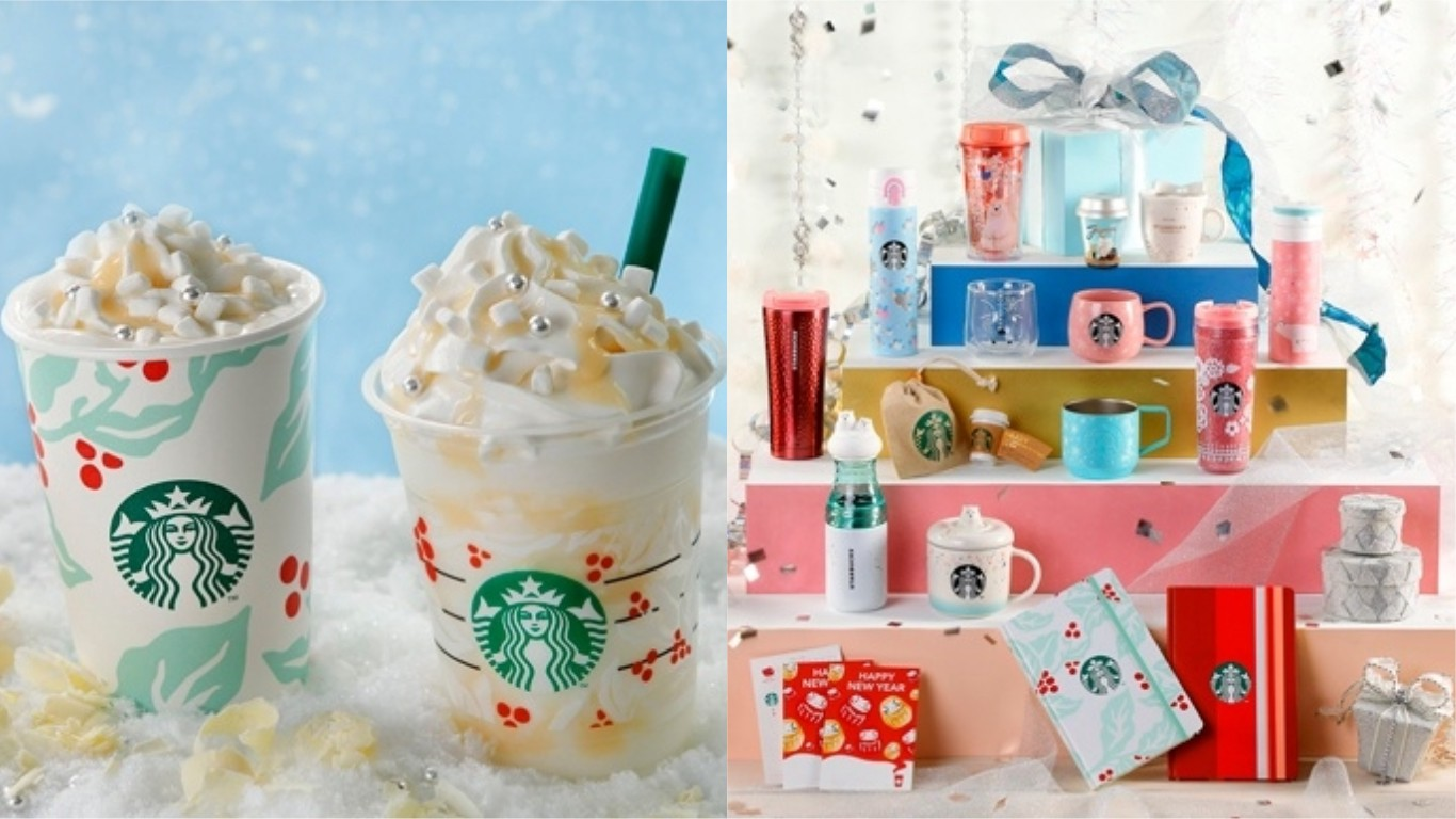 Christmas Starbucks Drinks 2019.Starbucks Japan Christmas Tumbler And Mug 2018 Japan Web