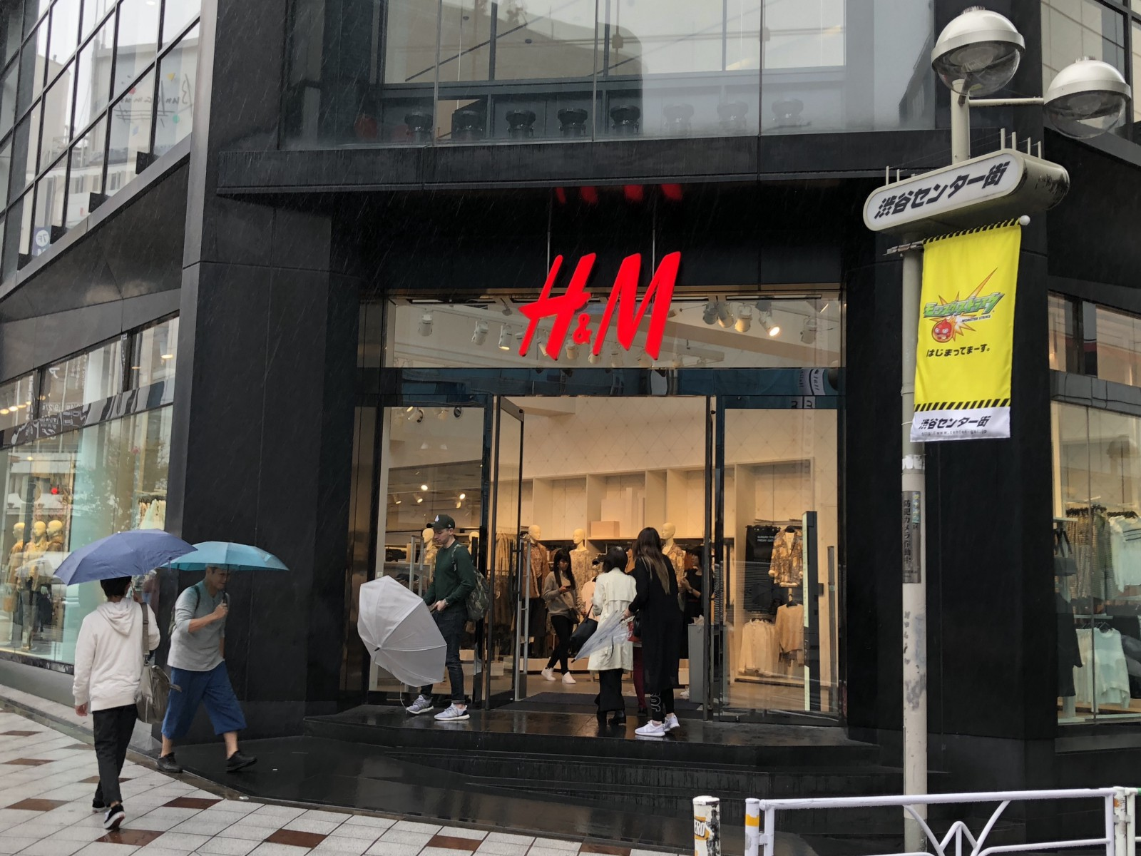 The leading fast fashion retailer, H&M's Shibuya branch