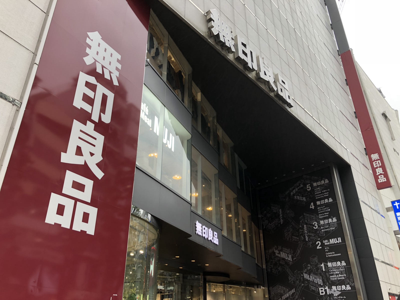 One of the most popular Japanese shops, MUJI's Shibuya branch