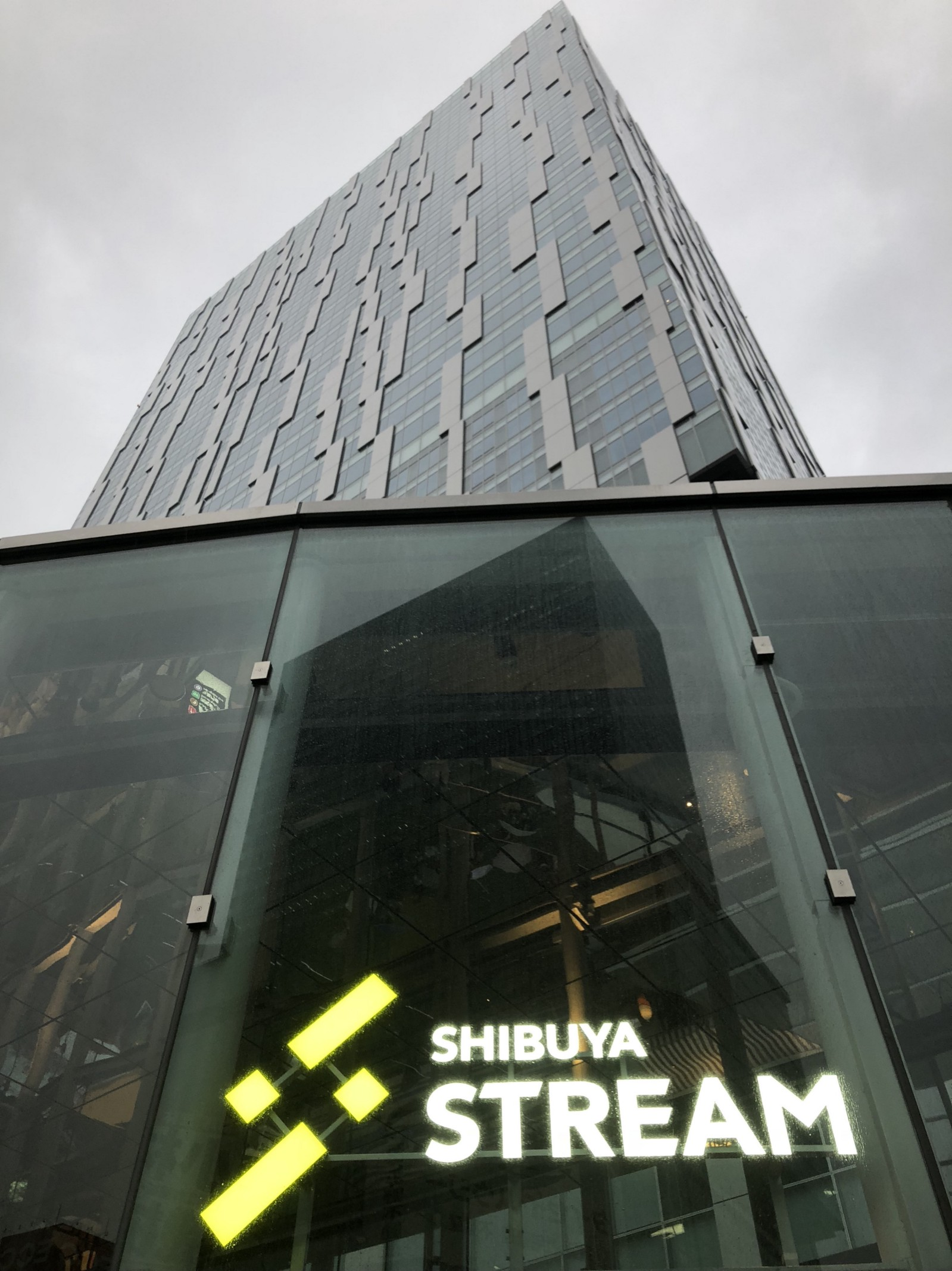 the cool building of Shibuya Stream