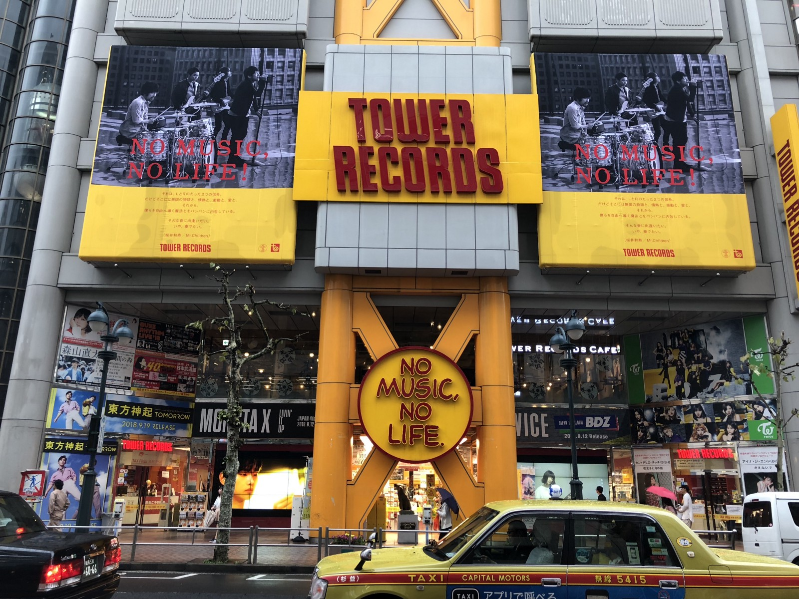 The shop front of Tower Record Shibuya store