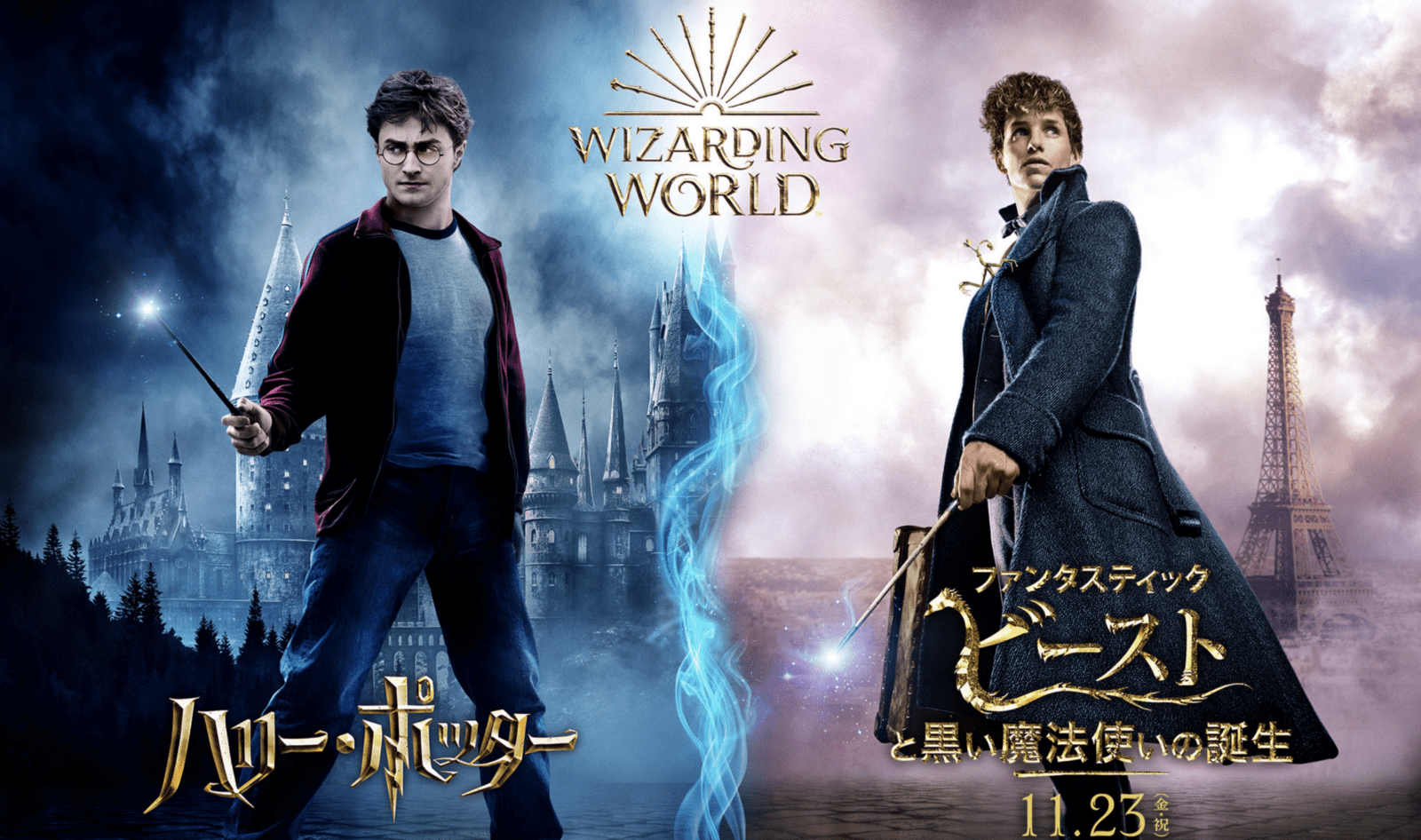 Harry Potter Cafe Opens in Japan: WIZARDING WORLD Cafe