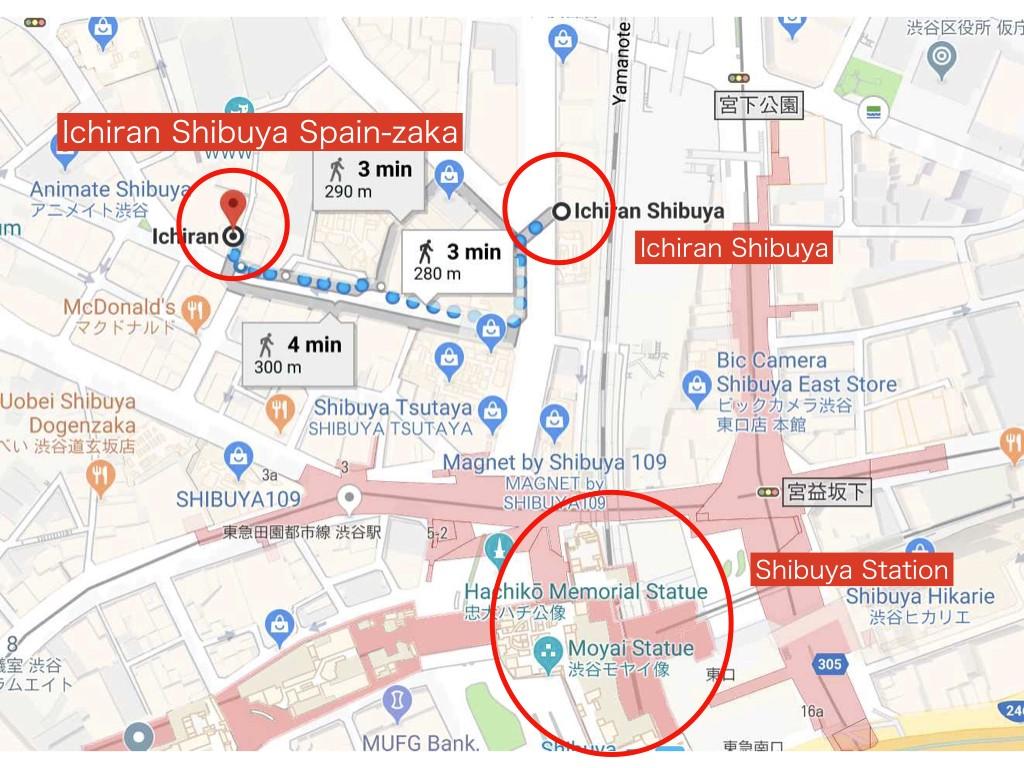 Ichiran Ramen: How to Enjoy Tokyo's Most Popular Ramen - Japan Web