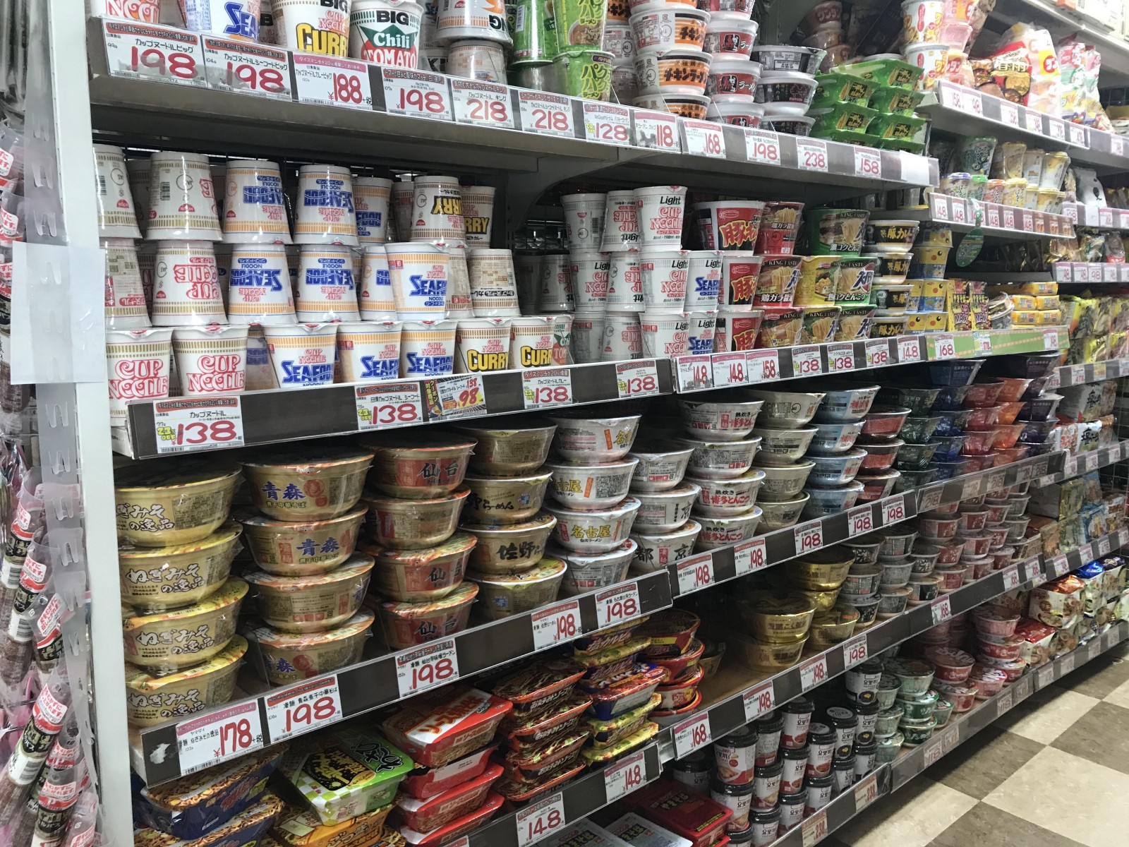 A variety of cup noodles sold in Japan