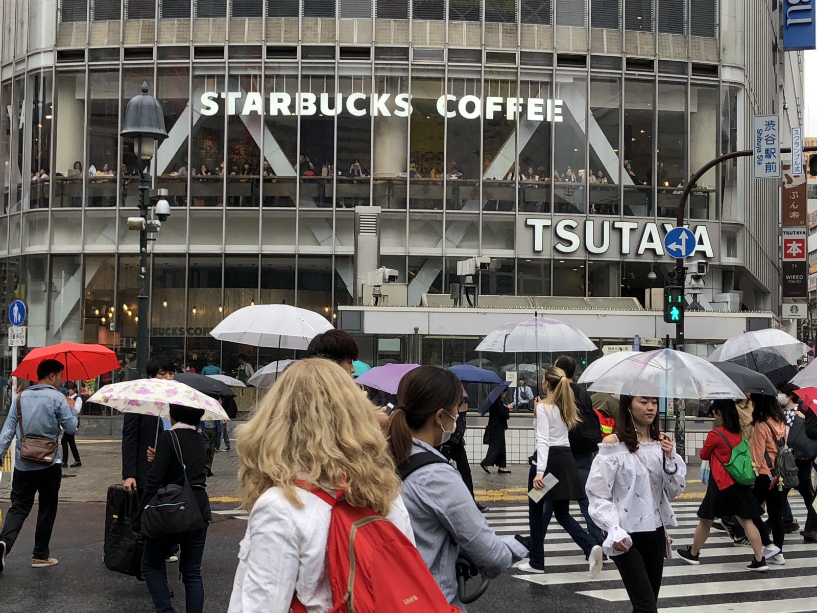 STARBUCKS COFFEE in front of Shibuya Crossing