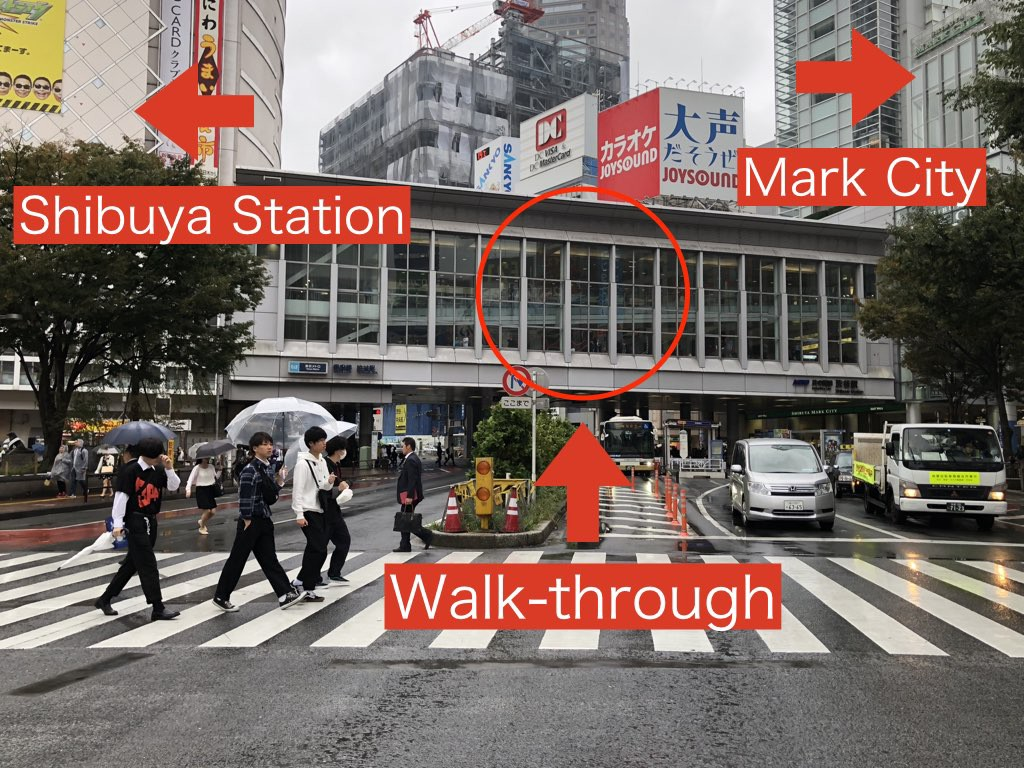 Location of the photo spot in Shibuya Station