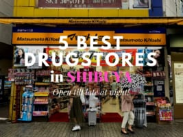 5 Best Japanese Drugstores in Shibuya