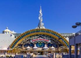 Sanrio Puroland : Hello Kitty Theme Park in Tokyo!