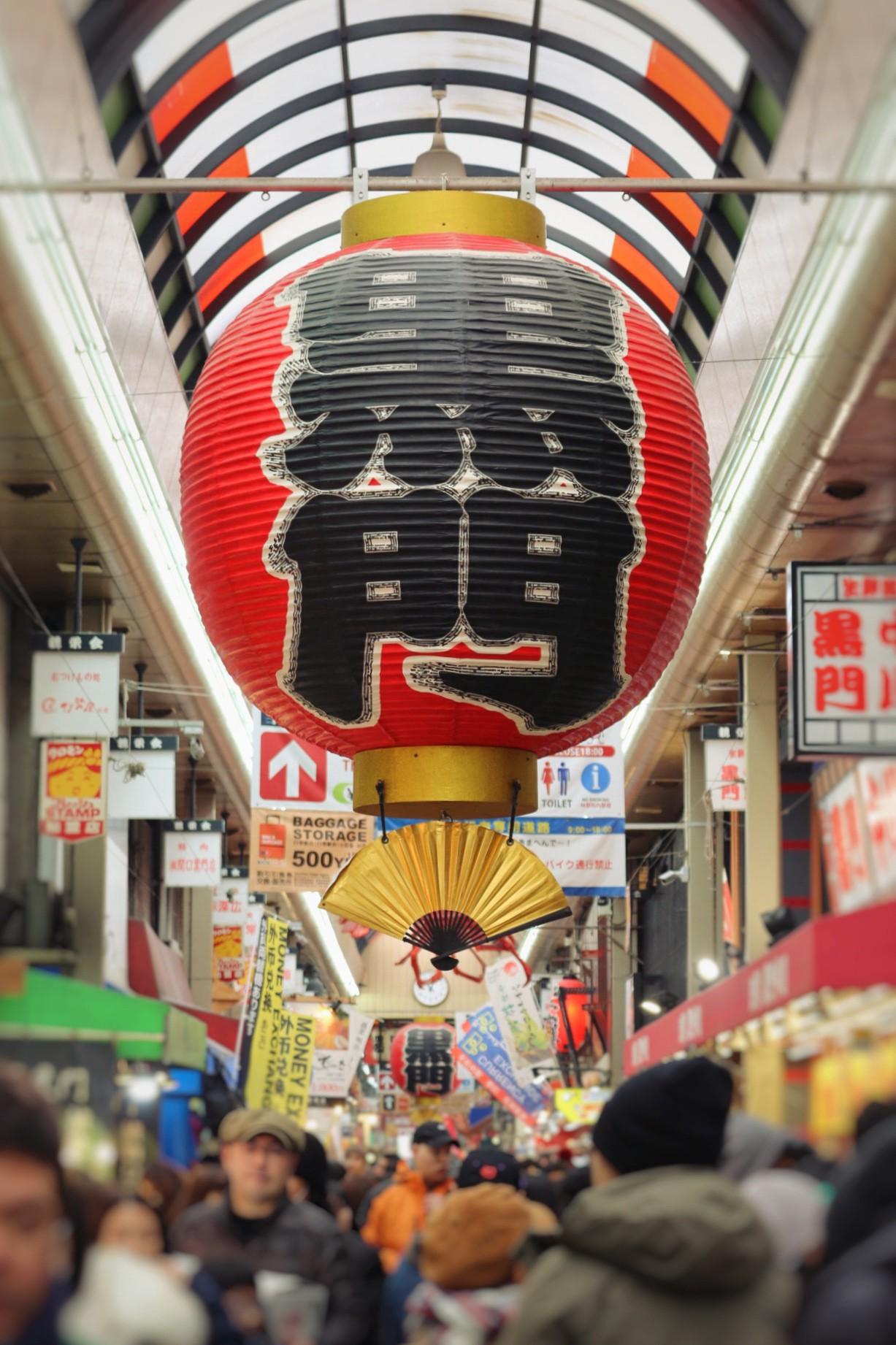 25 Top Things to Do in Osaka : Osaka Bucket List 2019