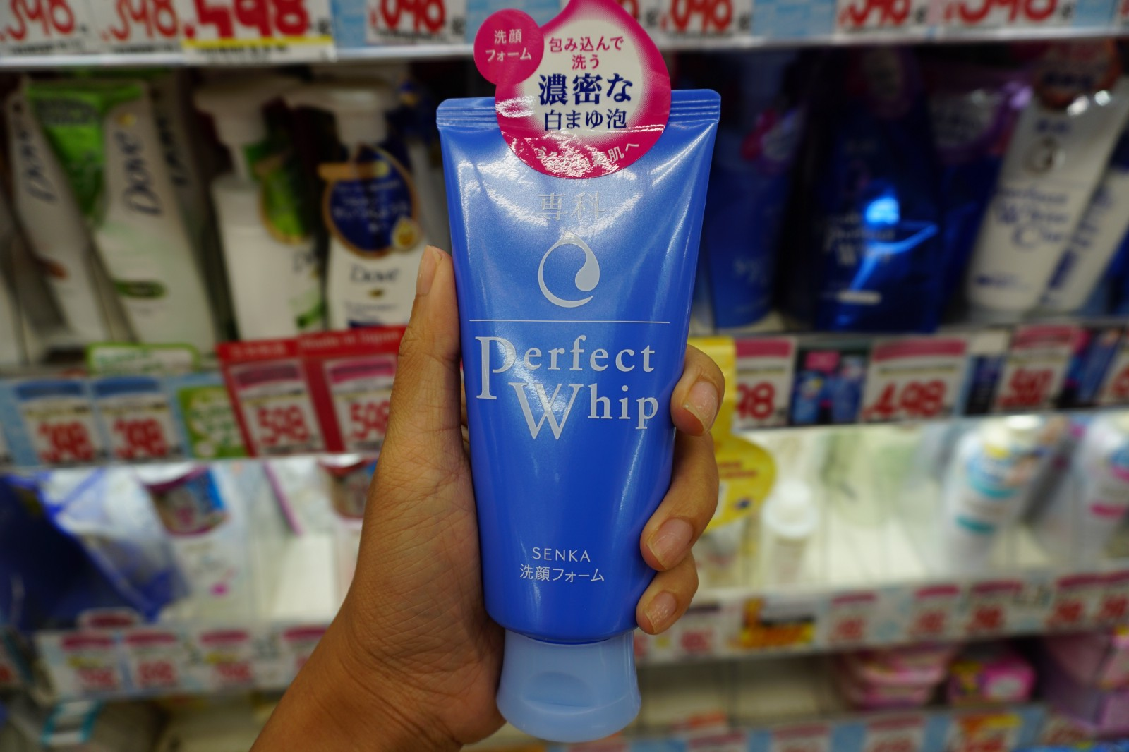 Face Wash: Shiseido Senka Perfect Whip